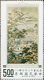 (S72.3)Special 72  Occupations of the 12 Months Painting Postage Stamps (1970)