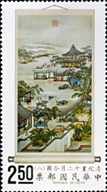(S72.11)Special 72  Occupations of the 12 Months Painting Postage Stamps (1970)
