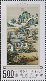 (S72.12)Special 72  Occupations of the 12 Months Painting Postage Stamps (1970)