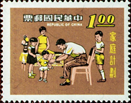 Special 73 Family Planning Postage Stamps (1970)