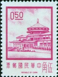 常094  2版中山樓郵票