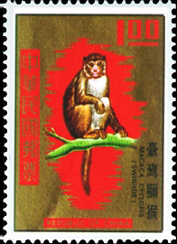 Special 77  Taiwan Animals Postage Stamps (1971)