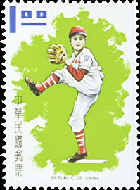 Special 78  Sports Postage Stamps (Issue of 1971)