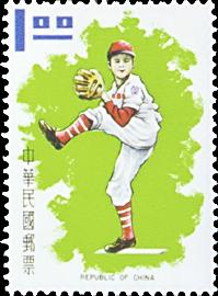 特078體育郵票(60年版)