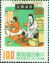 (S79.7  )Special 79  Chinese Folk Tale Postage Stamps (Issue of 1971)