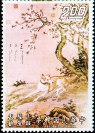 (特80.2  )特080十駿犬古畫郵票