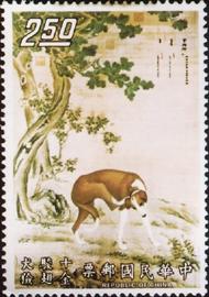 (特80.3  )特080十駿犬古畫郵票