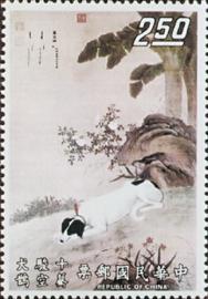 (特80.8  )特080十駿犬古畫郵票