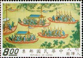 特085入蹕圖古畫郵票