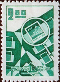 (S86.2)Special 86  Philately Postage Stamps (1972)