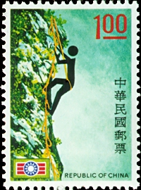 Special 87  China Youth Self-Reliant Activities Postage Stamps (1972)