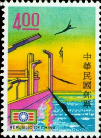 (S87.3)Special 87  China Youth Self-Reliant Activities Postage Stamps (1972)