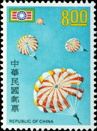 (S87.4)Special 87  China Youth Self-Reliant Activities Postage Stamps (1972)