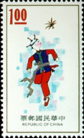 Special 91 Chinese Folklore Postage Stamps (Issue of 1973)