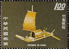 Special 92 Taiwan Handicraft Products Postage Stamps (Issue of 1973)