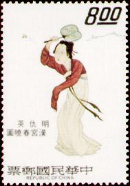 (特94.14)特094漢宮春曉圖古畫郵票