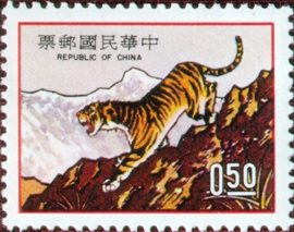 Special 98 New Year's Greeting Postage Stamps (Issue of 1973)