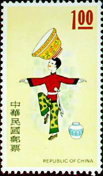 (S100.1  )Special 100  Chinese Folklore Postage Stamps (Issue of 1974)