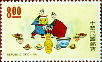 (S100.2  )Special 100  Chinese Folklore Postage Stamps (Issue of 1974)