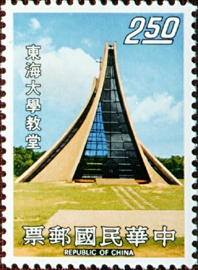 (S101.2   )Special 101   Taiwan Scenery Postage Stamps (Issue of 1974)
