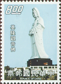 (S101.4   )Special 101   Taiwan Scenery Postage Stamps (Issue of 1974)