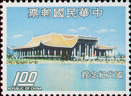 (S101.5   )Special 101   Taiwan Scenery Postage Stamps (Issue of 1974)