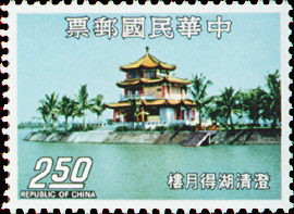 (S101.6   )Special 101   Taiwan Scenery Postage Stamps (Issue of 1974)