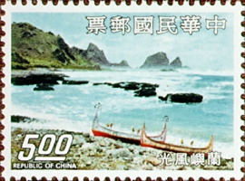 (S101.7   )Special 101   Taiwan Scenery Postage Stamps (Issue of 1974)