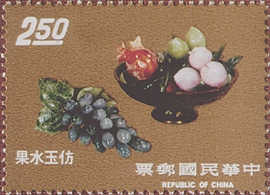 (S102.2)Special 102  Taiwan Handicraft Products Postage Stamps (Issue of 1974)
