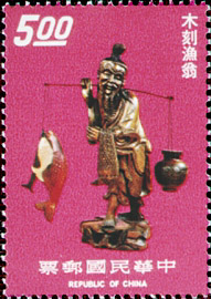 (S102.3)Special 102  Taiwan Handicraft Products Postage Stamps (Issue of 1974)