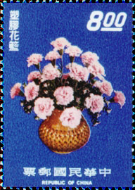 (S102.4)Special 102  Taiwan Handicraft Products Postage Stamps (Issue of 1974)
