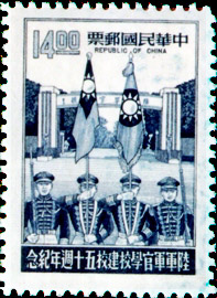 (C151.2             )Commemorative 151 50th Anniversary of the Founding of Chinese Military Academy Commemorative Issue (1974)