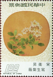 Special 104 Famous Chinese Paintings on Moon–shaped Fans Postage Stamps (Issue of 1974)