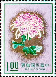 (S105.1   )Special 105 Flowers Postage Stamps (Issue of 1974)