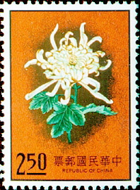 (S105.2   )Special 105 Flowers Postage Stamps (Issue of 1974)