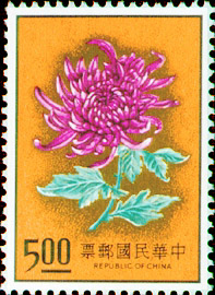 (S105.3   )Special 105 Flowers Postage Stamps (Issue of 1974)