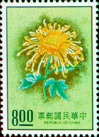 (S105.4   )Special 105 Flowers Postage Stamps (Issue of 1974)