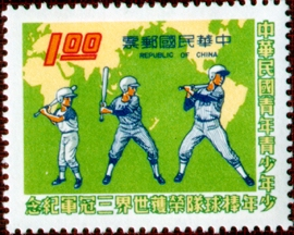 Commemorative 156 Triple Championships of the 1974 Little League World Series Commemorative Issue (1974)