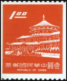 Definitive 98 2nd Print of Chungshan Building Coil Stamp (1975)
