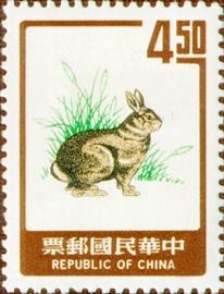(特107.2  )特107新年郵票(63年版)
