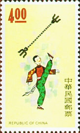 Special 108  Chinese Folklore Postage Stamps (Issue of 1975)
