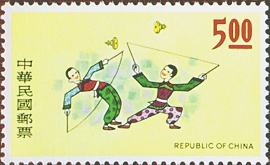 (S108.2 )Special 108  Chinese Folklore Postage Stamps (Issue of 1975)