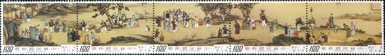 (S109.1  S109.2  S109.3  S109.4  S109.5)Special 109  Ancient Chinese Painting