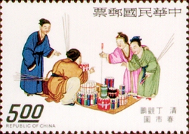 (S109.7)Special 109  Ancient Chinese Painting