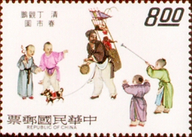 (S109.8)Special 109  Ancient Chinese Painting