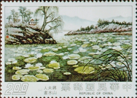 Special 117  Madame Chiang Kai–shek's Landscape Paintings Postage Stamps (1975)