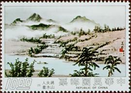 特117蔣夫人山水畫郵票