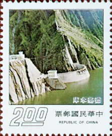 (Sp. 120.1)Special 120  Techi Reservoir Postage Stamps (1975)