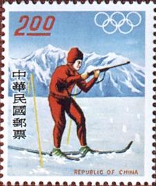 特121體育郵票(65年版)