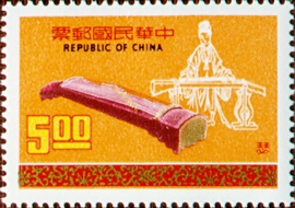 (S122.2)Special 122  Chinese Music Postage Stamps (Issue of 1976)